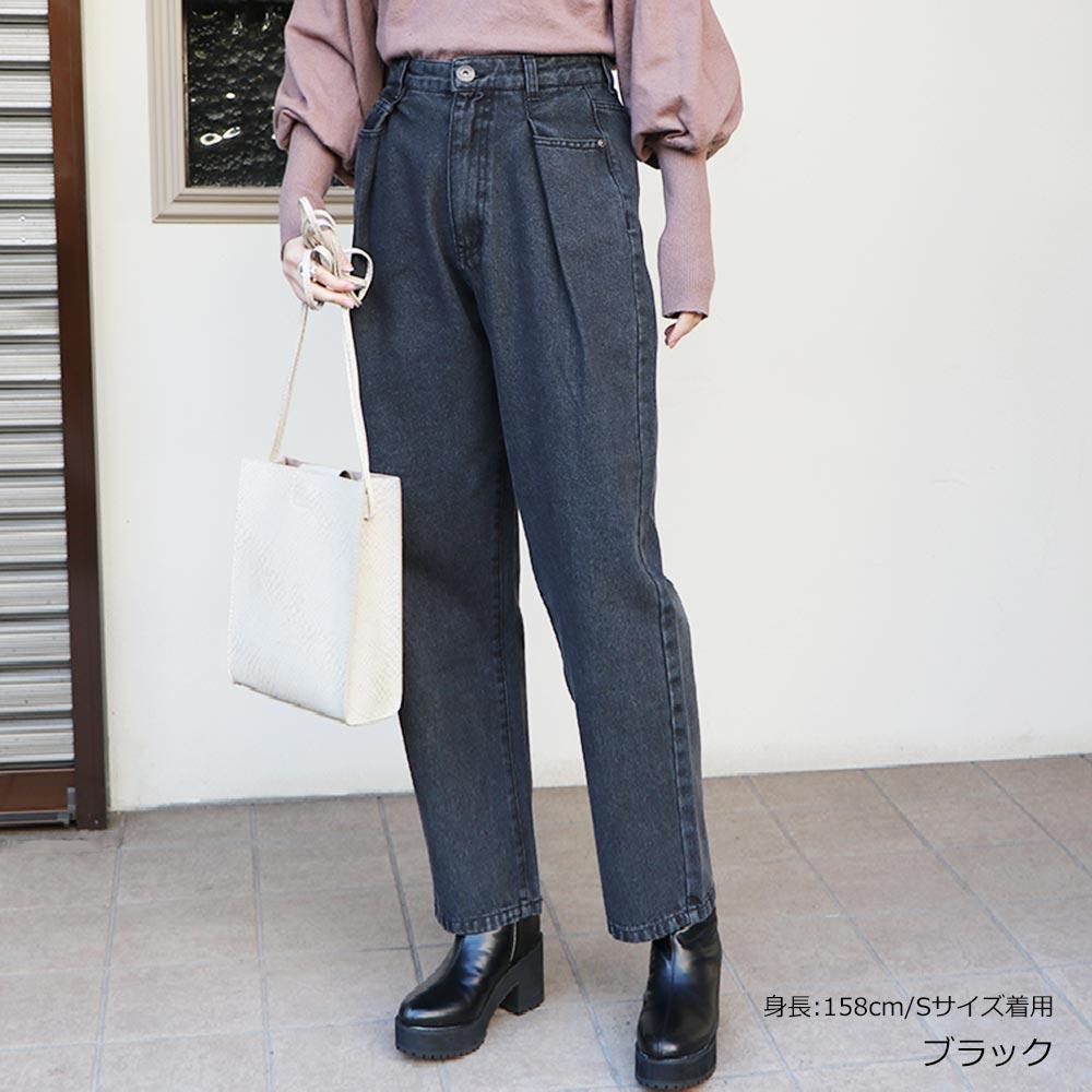 【12/22再入荷】タックテーパードデニムパンツ