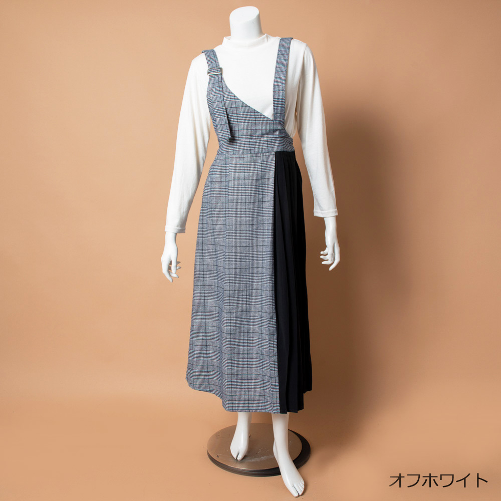 サイドプリーツチェックオールインワンスカート