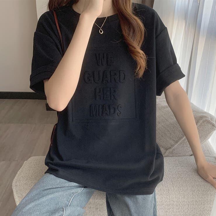 【6/11再入荷】エンボスTシャツ