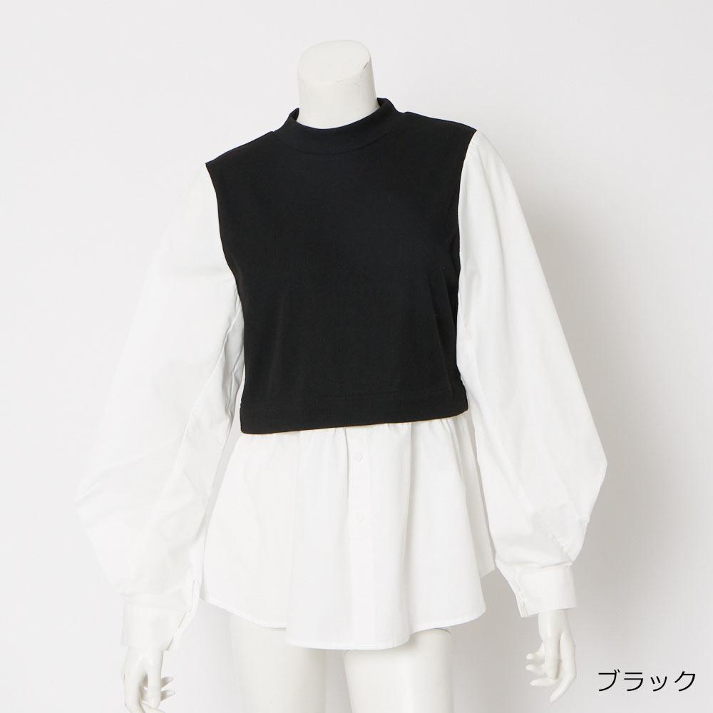 【ネコポス送料無料】おりがみ袖ドッキングシャツ