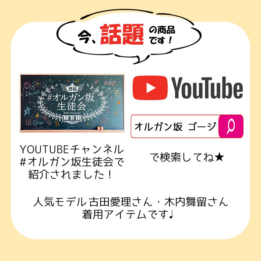 【3/26再入荷】チェーン付きBAG