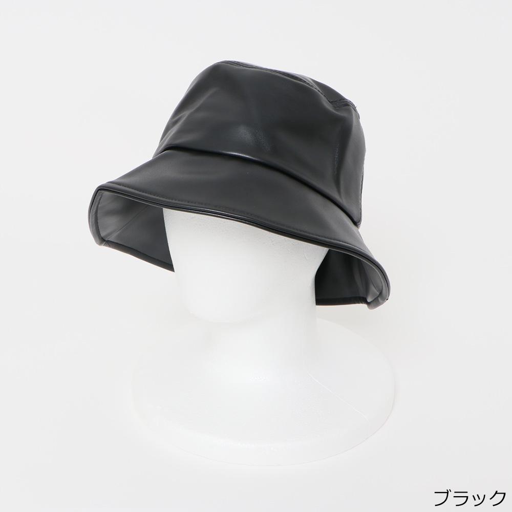 【10/21再入荷】合皮バケットハット