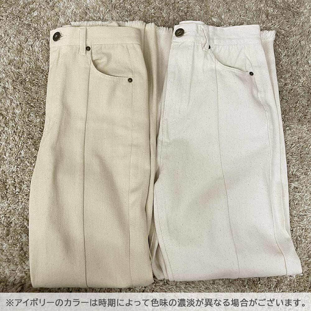 【10/13再入荷】バックレースアップデニムパンツ