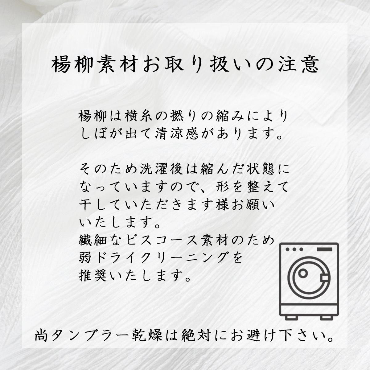 【新色登場】シャツビスチェSET