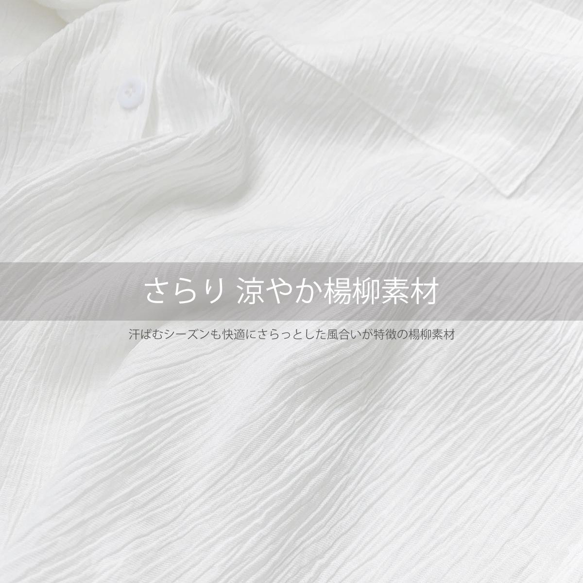 【SALE】シャツビスチェSET
