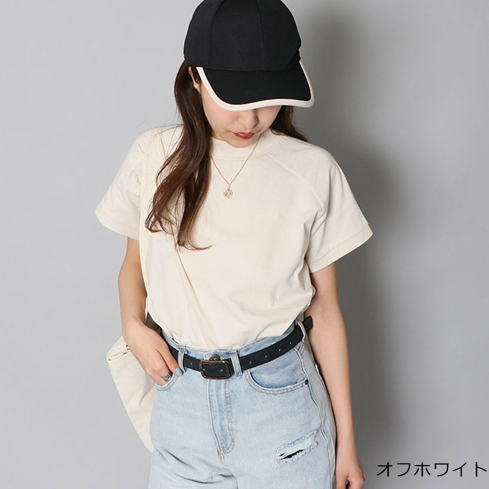 【ネコポス送料無料】モックネックコットンTシャツ