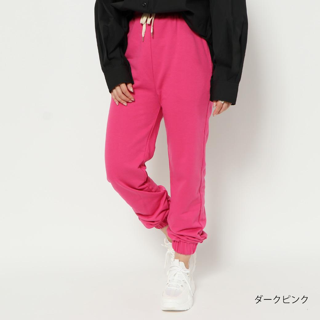 【9/6再入荷】裏毛カラージョガーパンツ