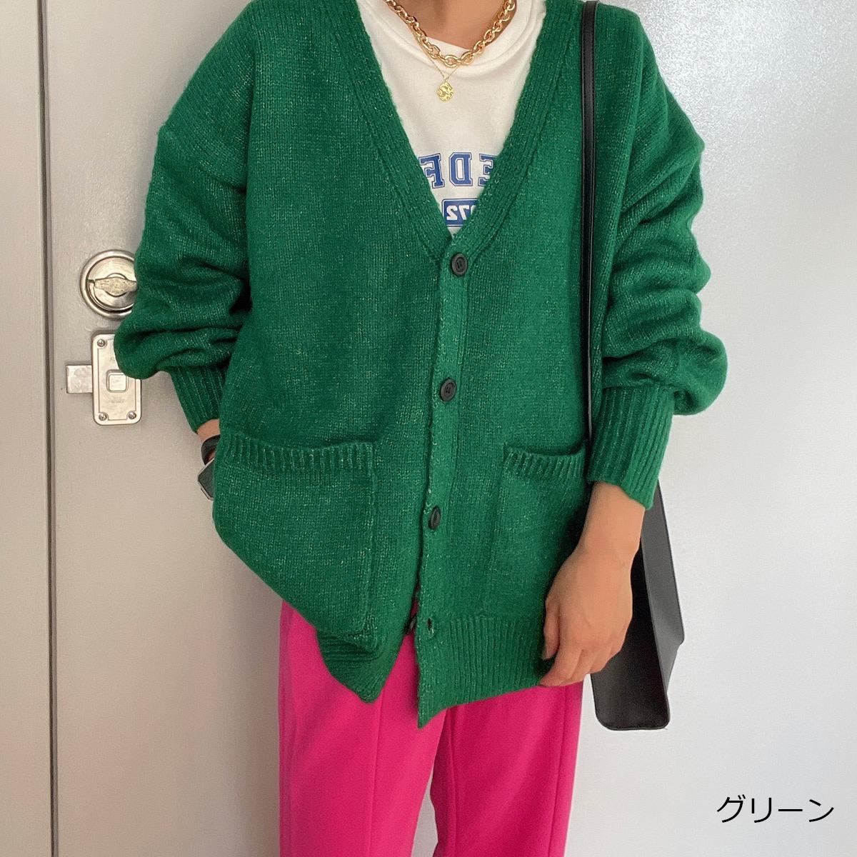 【10/11新色登場】モヘアタッチカーディガン