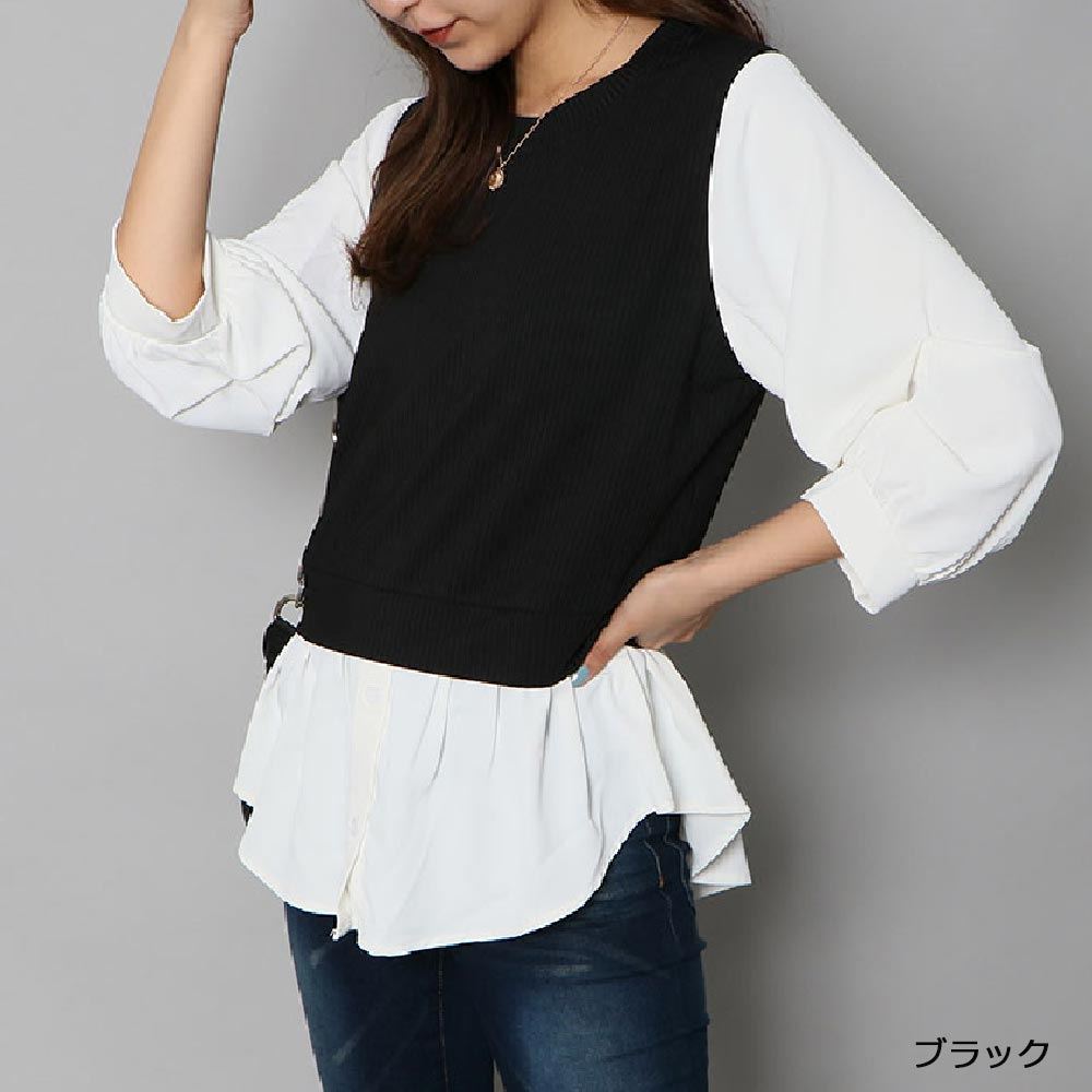 【6/8再入荷】テレコドッキングシャツ