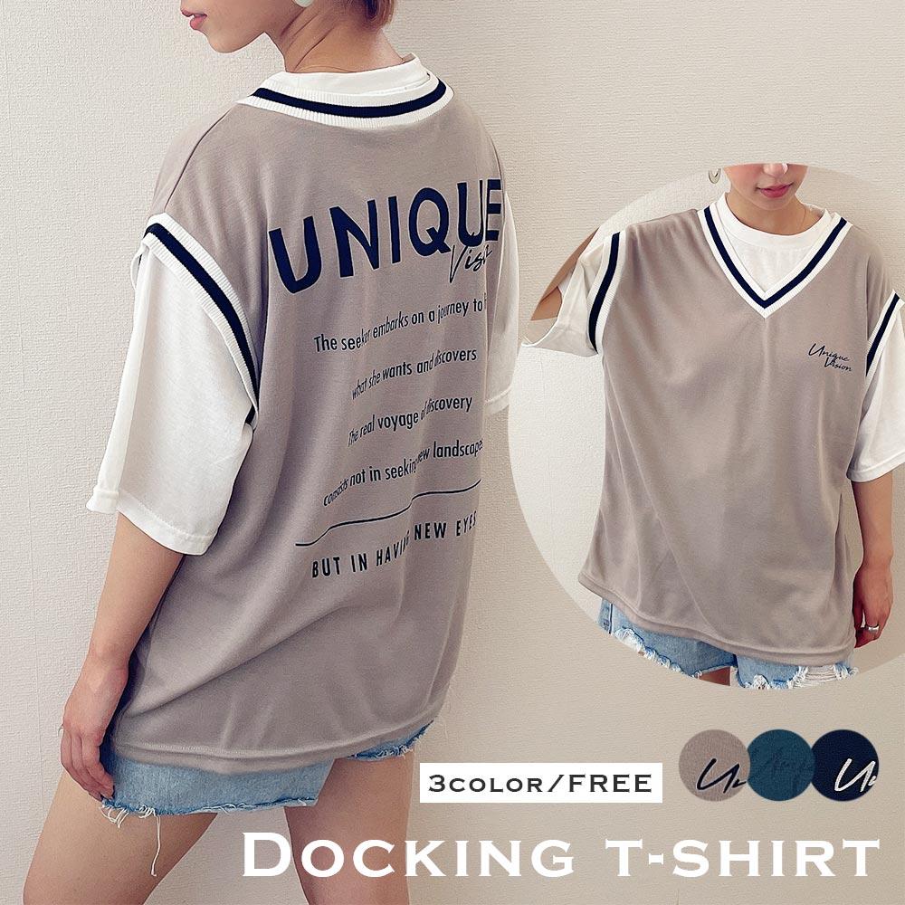 【予約】ドッキングバックロゴTシャツ
