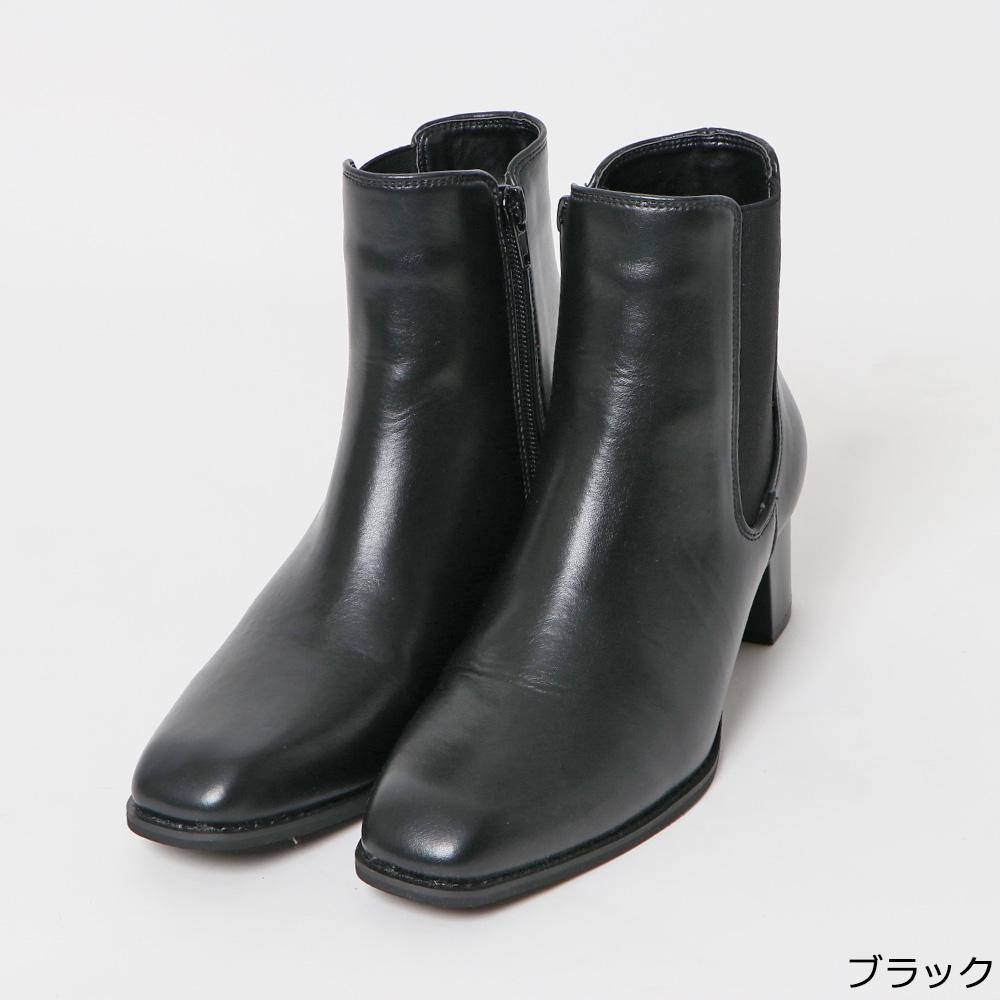 【10/8再入荷】サイドゴアブーツ