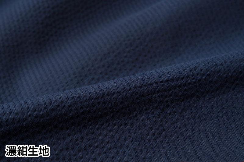 遠州しじら織作務衣(濃紺・緑・灰・黒・ベージュ)(M・L・LL)