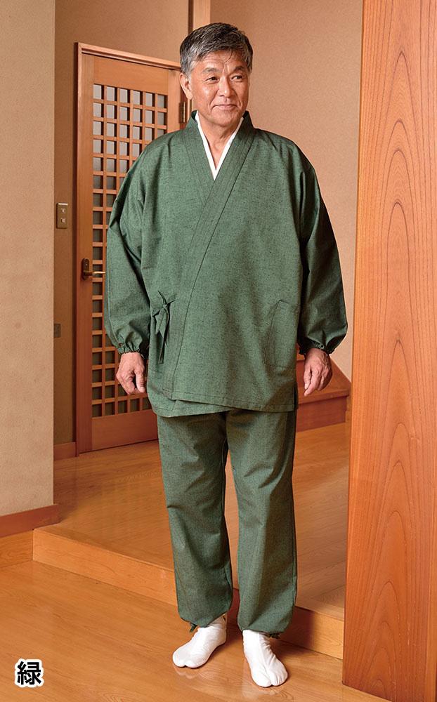久留米紬織 綿作務衣(紺・鼠・緑・金茶・茶)(M-LL)