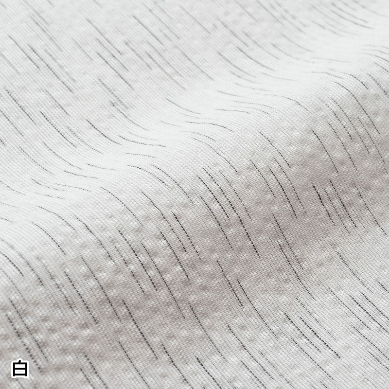 涼感しじら織甚平(黒・白・茶・グレー・紺)(M-LL)