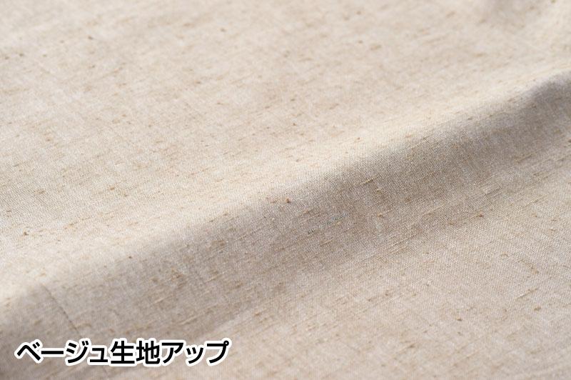 紬織作務衣(ベージュ・黒・紺・金茶・小縞・濃緑)(M-7L)