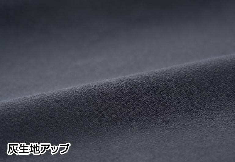 遠州梨地織作務衣(紺・灰・茶)(M-LL)