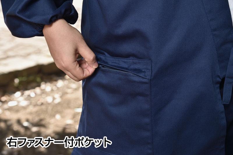 抗菌抗ウイルス作務衣(紺)(M-LL)
