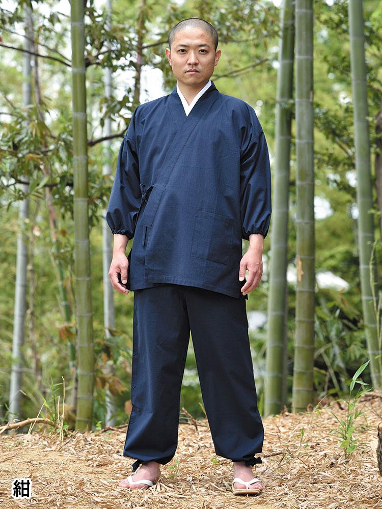 小格子作務衣 男性用(ベージュ・黒・紺・緑・茶)(M-3L)