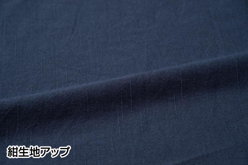 厚織雲糸作務衣(紺・青・茶)(M-LL)