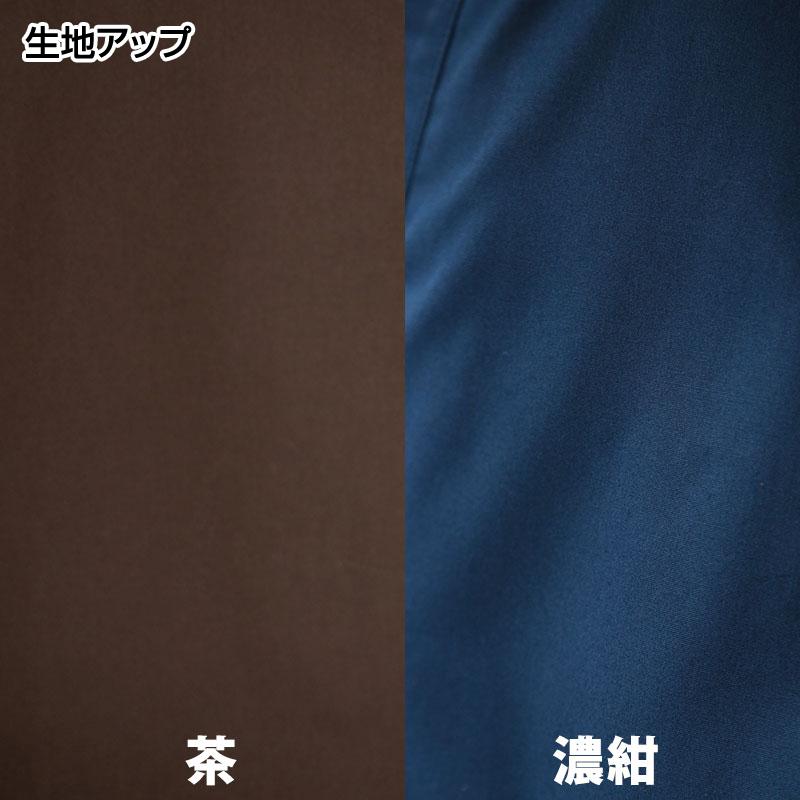 丈夫な寺用改良作務衣(茶・濃紺・黒)(S-BIG)
