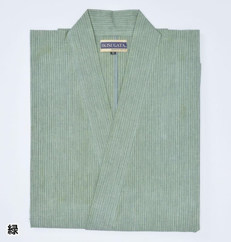 綿麻しじら作務衣(黒・紺・茶・グレー・緑・ベージュ)(M-3L)