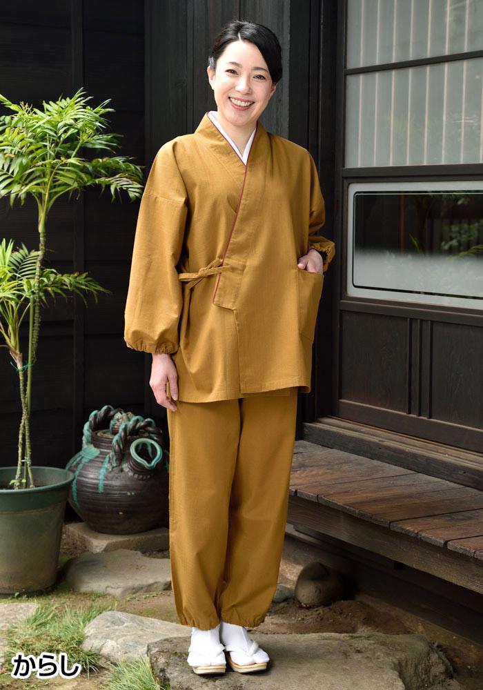 小格子作務衣 女性用(からし・紺・紫・赤)(S-LL)