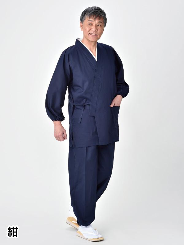 ななこ織作務衣(黒・白・紺)(M-3L)