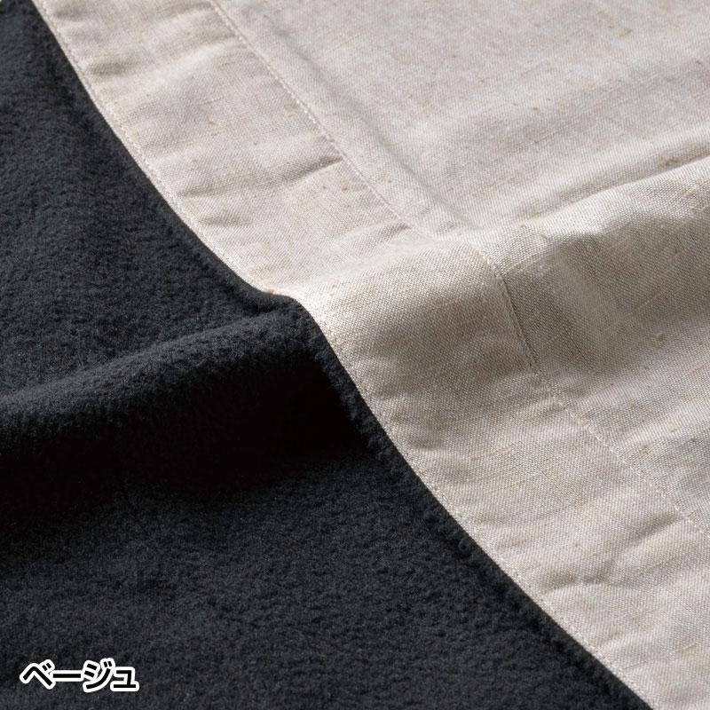 紬織裏フリース作務衣(ベージュ・黒・紺)(M-LL)