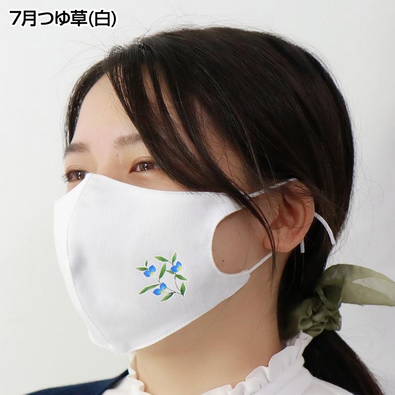 季節のお花 抗菌マスク(つゆ草(白)・コスモス(白)・萩(紺)・パンジー(ピンク))
