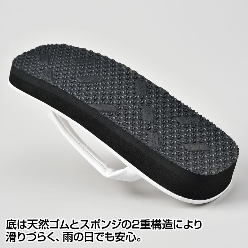 軽量白草履(男性用)晴雨兼用(M-3L)