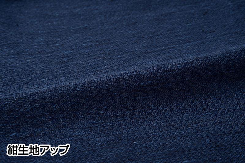 久留米綾織作務衣(青・紺・グレー)(M-LL)