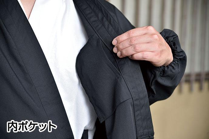 テトロンウール作務衣(茶・黒・紺・灰)(S-LL)