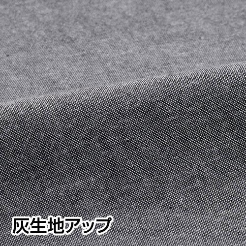 ダンガリー作務衣(灰・黒・茶)(M-LL)