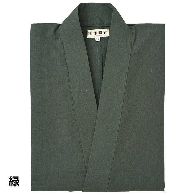 双糸作務衣(薄紺・濃紺・緑・グレー・茶)(M-LL)