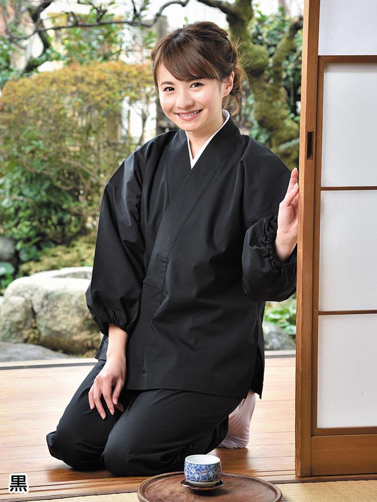 寺用女性作務衣(黒・紺)(S-LL)