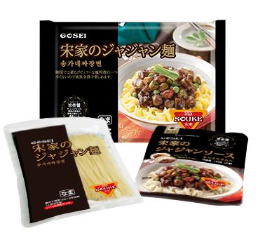 宋家のジャジャン麺(1人前)