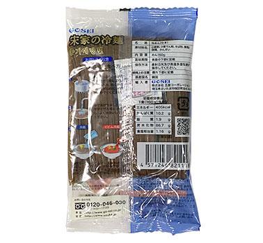 宋家のビビム冷麺 (2人前)