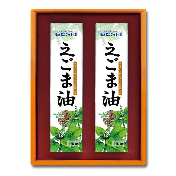 宋家ギフト-GOSEIえごま油2本ギフトセット