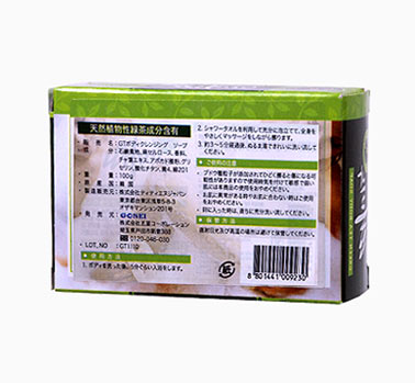 緑茶石鹸 (あかすり石鹸)
