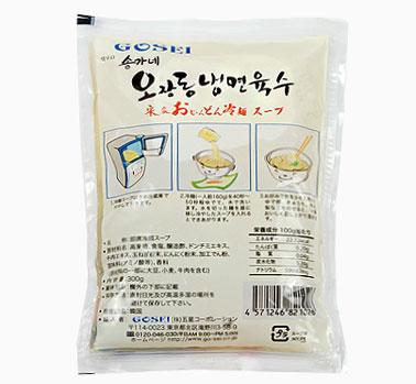 宋家おじゃんどん冷麺スープ (ソンガネおじゃんどん冷麺スープ)