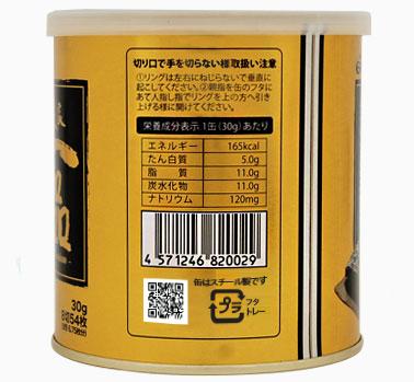 宋家ギフト-宋家のリセットA(宋家一品のり6缶、宋家伝統のり 緑2個、黄2個)