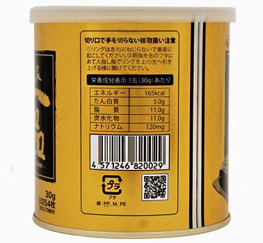 宋家ギフト-宋家のリ・冷麺セット(宋家一品のり6缶、宋家の冷麺2個、宋家のビビム麺2個)