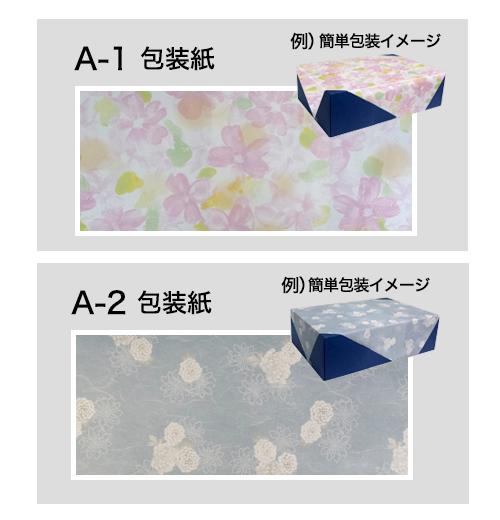 宋家ギフト-柚子茶セット(300g)