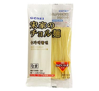 【半分】宋家チョル麺 麺(30個入り 半ケース:業務用)