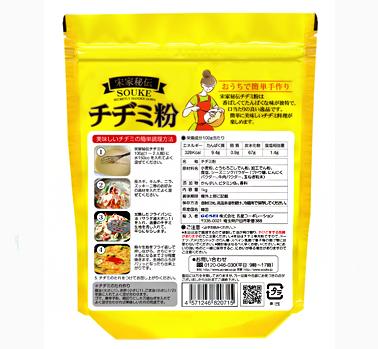 【半分】宋家秘伝 チヂミ粉 1kg (5個入り 半ケース:業務用)
