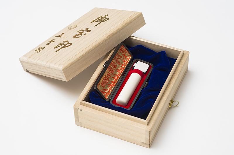 吉運手彫り印鑑(個人用印鑑) 【本象牙:銀行印13.5mm丸】