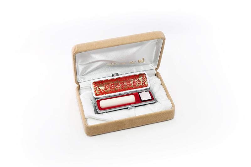 吉運手彫り印鑑(個人用印鑑)<エクセレント> 【本象牙:認印10.5mm丸】