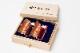 吉運手彫り印鑑(個人用印鑑) 2本セットC 【黒水牛:銀行印13.5mm丸+認印12.1mm丸】