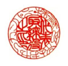 吉運手彫り印鑑(法人用印鑑)<エクセレント> 3本セットB 【真黒水牛:実印18.0mm丸+銀行印18.0mm丸+角印21.0mm】