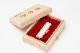 吉運手彫り印鑑(良き日の御祝印鑑/お子様記念印鑑) 【柘植:銀行印13.5mm丸 桐箱】